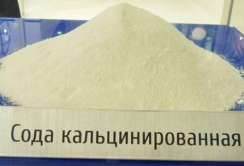 Кальцинированная сода или карбонат натрия