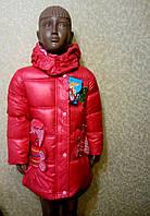 Куртка зимняя для девочки  M