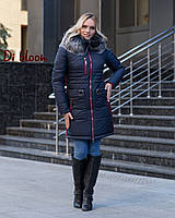 Пальто пуховик женское с капюшоном и с мехом зима 2018