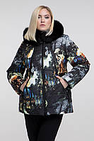 Женская модная зимняя куртка с песцом большого размера черного цвета (48,50,52,54,56,58,60,62,64,66,68)