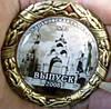 Медаль під  замовлення сувенірна  МА001 двостороння
