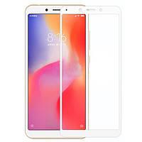 Защитное стекло 3D White для Xiaomi Redmi 6 / 6A