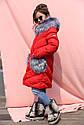 Полупальто детское зимнее Банни ТМ Нуи Вери - Алый №204, фото 2