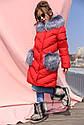 Полупальто детское зимнее Банни ТМ Нуи Вери - Алый №204, фото 4