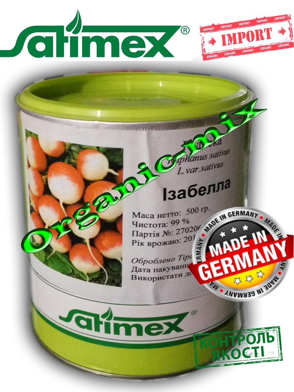 Семена Редис Изабелла красный с белым кончиком (КБК), 500 г банка, Satimex Германия