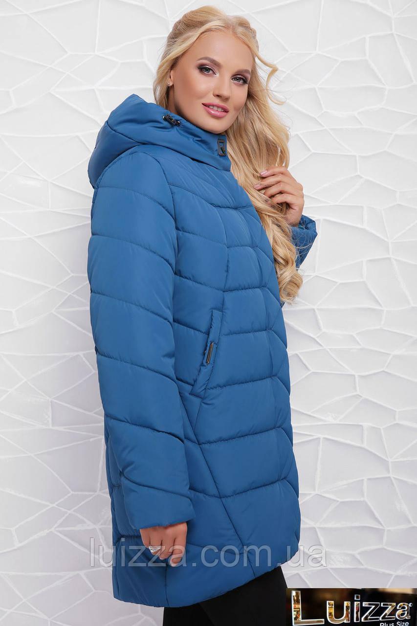 Женская куртка свободного кроя 50,56 рр  цвет моря