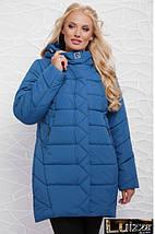 Женская куртка свободного кроя 50-58 рр темно синий, фото 3