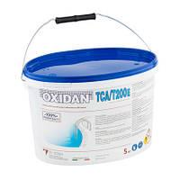 Oxidan Хлор длительного действия Oxidan TCA/T200E 5 кг средство для регулярной дезинфекции