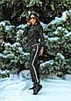 Женский спортивный костюм в стиле PHILIPP PLEIN, фото 2