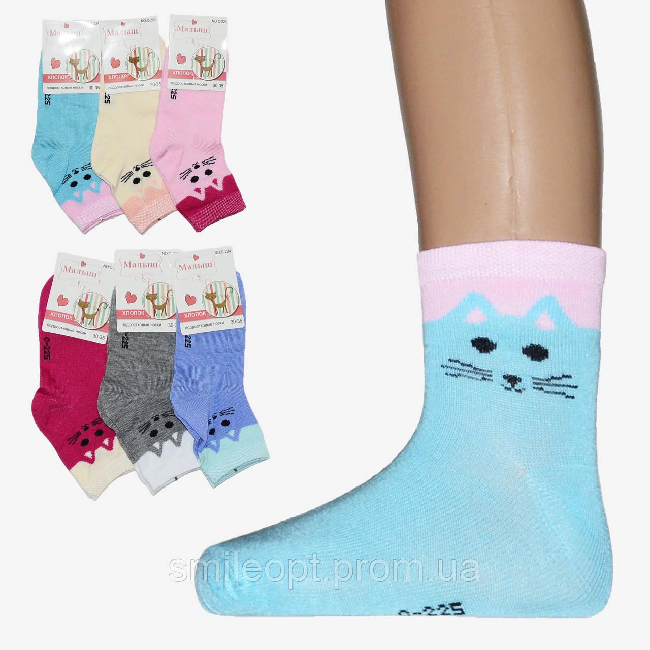 809f767b714ef Детские носки на девочку