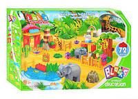 """Конструктор JDLT 5020 (Аналог Lego Duplo) """"Зоопарк"""" 72 деталей, фото 1"""