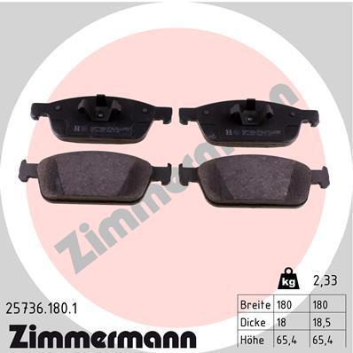 Комплект тормозных колодок ZIMMERMANN 257361801 на FORD TOURNEO CONNECT / GRAND TOURNEO CONNECT