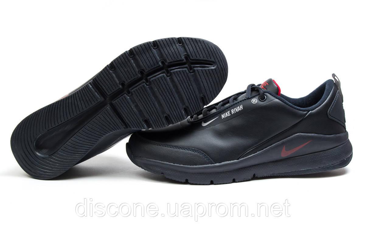 Кроссовки мужские ► Nike Rivah,  темно-синие (Код: 14524) ► [  41 42 43  ] ✅Скидка 39%