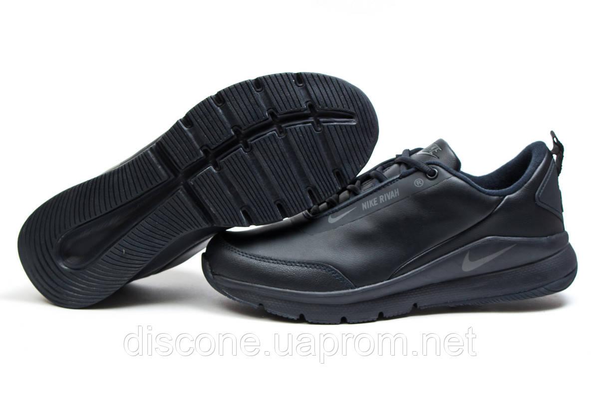 Кроссовки мужские ► Nike Rivah,  темно-синие (Код: 14523) ► [  42 43  ] ✅Скидка 39%