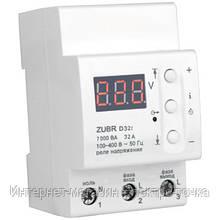 Реле контроля напряжения zubr d32t 32А на дин-рейку 7 кВт с термозащитой