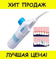 Ирригатор Power Floss портативный для полости рта