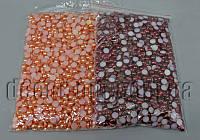 Камешки-половинки  8 мм /250гр