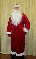 Прокат костюма Деда Мороза на Новый год, Харьков