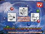 Ультразвуковая стиральная машинка , фото 3