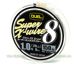 Шнур Duel Super X-Wire 8 Eight 150m 0.132mm 5.8kg Silver #0.6