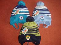 Зимняя шапочка для мальчика 1-2 лет р. 45-48