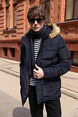 Куртка мужская Джереми - Т.синий №91