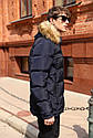 Куртка мужская Джереми - Т.синий №91, фото 2