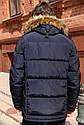 Куртка мужская Джереми - Т.синий №91, фото 3