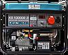Бензиновый генератор Konner&Sohnen KS 10000E-1\3