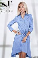Платье-рубашка с асимметричным низом, синее Арт. 36810, фото 1