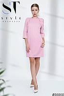 Повседневное платье с разрезами на рукавах и проймах, розовое Арт. 36803, фото 1