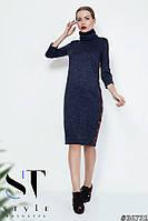 Модное платье-гольф с лампасами, темно-синее Арт. 36731, фото 1