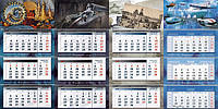 Изготовление настенных, квартальных календарей