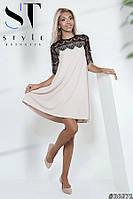 Коктейльное платье А-силуэт с кружевной кокеткой и рукавом, Беж Арт. 36671, фото 1