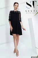 Коктейльное платье А-силуэт с кружевной кокеткой и рукавом, Черное Арт. 36670, фото 1