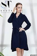 Эффектное платье-миди на запах, Т.синее Арт. 36607, фото 1