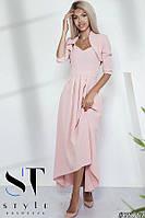 Вечернее платье с болеро из жаккарда, Пудра Арт. 35767, фото 1