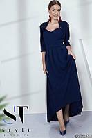 Вечернее платье с болеро из жаккарда, Индиго Арт. 35766, фото 1