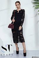 Нарядное платье-двойка гипюрное, черное Арт. 35644, фото 1