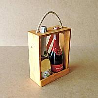 Подарочная коробка Лекко карри