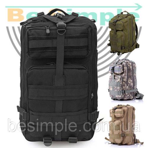 Тактический Штурмовой Военный Рюкзак 35 л