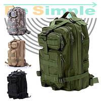 Тактический Штурмовой Военный Рюкзак 25 л + Подарок