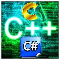 Программирование на языках С, С++, C#