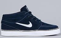 Мужские кроссовки Nike Zoom Stefan Janoski blue