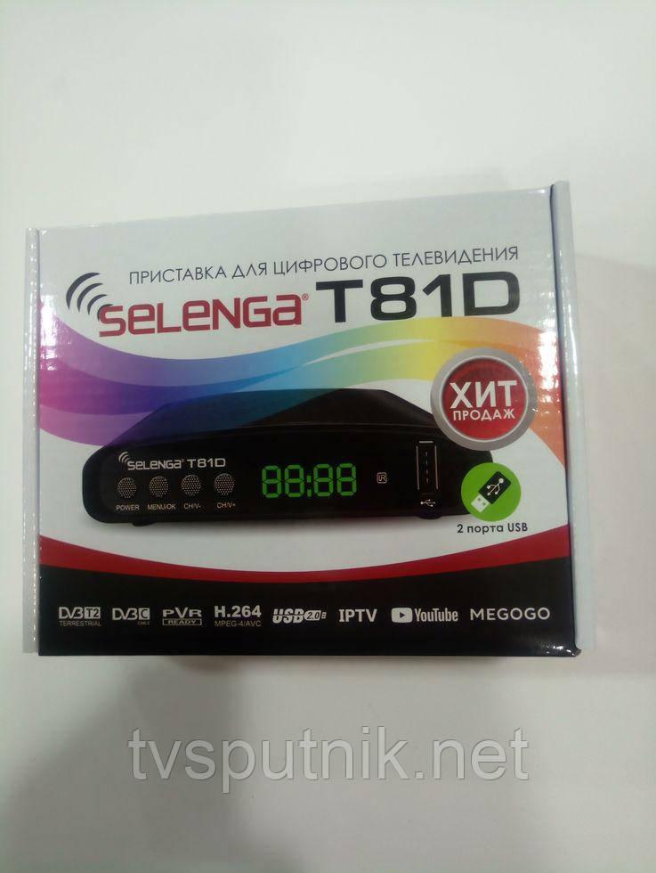 Цифровой тюнер DVB-T2 Selenga T81D (DVB-T2, Youtube, IPTV)