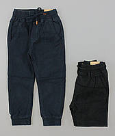 Котоновые брюки для мальчиков Seagull, 98-128 pp. {есть:98}