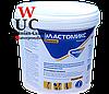 Быстросохнущая битумно-полимерная мастика Elastomix (А+В)