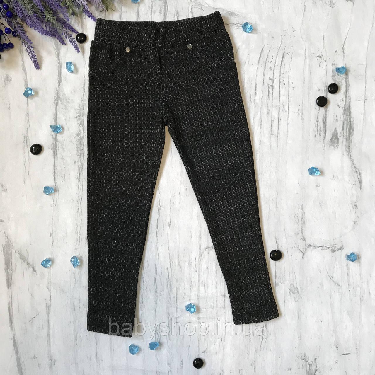 Штани на дівчинку Breeze 2. Розміри 110 см, 116 см, 134 см, 164 см