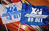 Виготовлення прапорців, изготовление флажков