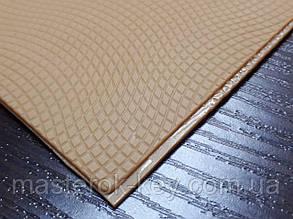 Полиуретан подметочный Волна 300*150*2мм цвет карамель